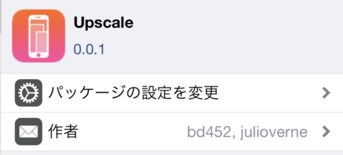 デバイスの解像度を変更 【Upscale】 | ZundaHack