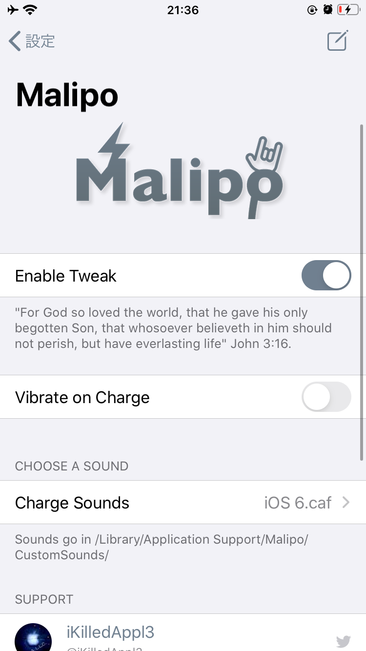 の 方 音 iphone 変え 充電 図解!iOS14で充電開始音を変更する方法|好きな音に変更できる